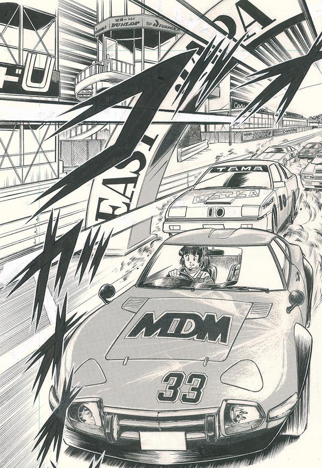 画像: 東日本サーキットグランプリ編の冒頭に登場した2000GT。MDM=メカドック・モドキ、メカドック(MD)の非公認準ワークスチーム?ⓒ次原隆二/NSP 1982
