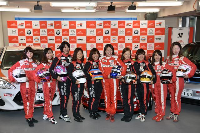 画像: 井原慶子さん(写真の右から5人目)と、9名の女性ドライバー。