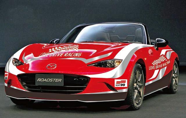 画像: 鮮やかなカラーリングのND型ロードスターで、スーパー耐久シリーズのST-5クラスにフル参戦する。