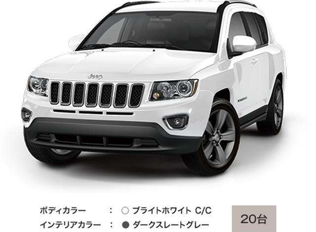 画像: Jeep® Compass North | Jeep®