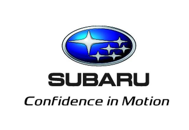 画像: 「SUBARU」とは実は日本語なのだ。