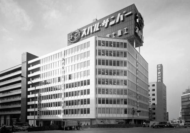 画像: 1966年当時の新宿スバルビル。50年にわたって富士重工業が本社としていたところだ。