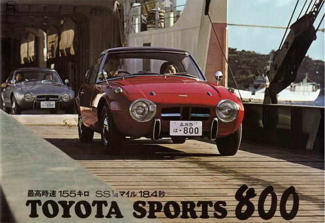 画像: 当時のカタログ表紙。「品川5」というナンバープレートが当時を物語る。