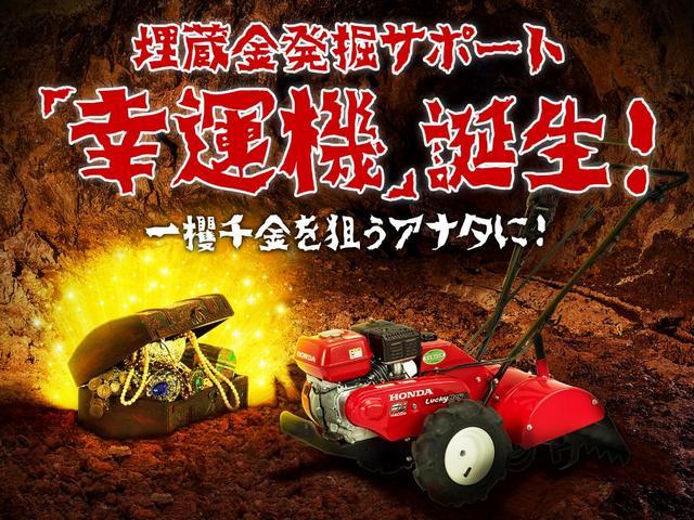 画像1: Honda 本田技研工業(株) on Twitter twitter.com
