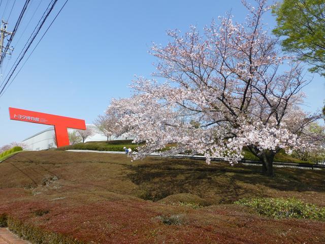 画像: トヨタ博物館。住所は愛知県長久手市横道41-100。毎週月曜休館日だが、GW期間中の5月1日(月)は開館する。