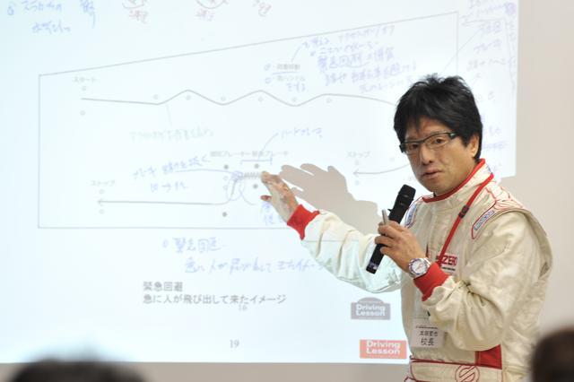 画像: ドライビングの基本から太田校長をはじめ、講師陣が丁寧に教えてくれる。