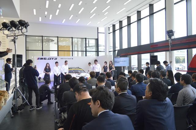 画像: 発表会の会場は、江東区青海にあるBMWグループの大型拠点、BMW Group Tokyo Bay。BMWグループジャパンがコラボレーションパートナーとしてサポートし始めてから、4年目に入った。包括的なカスタマー・レーシング・チームへのサポートは、たとえばワークスドライバー(ミューラー)の起用や、車体のカラーリング、デザインの提供、技術提供、車両購入にあたってのファイナンス的サポートなど、非常に多岐にわたる。