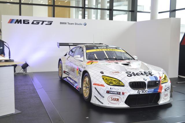 画像: 改良進むM6 GT3を2017年も継続して採用。荒は勝ちにこだわる。