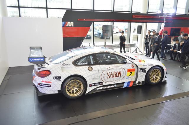 画像: 2017年シーズンを戦うマシンは、昨年に引き続き「BMW M6 GT3」だ。ダブルスポンサー体制ということで、ボディ右側を見ると「SABON」仕様となっているが…