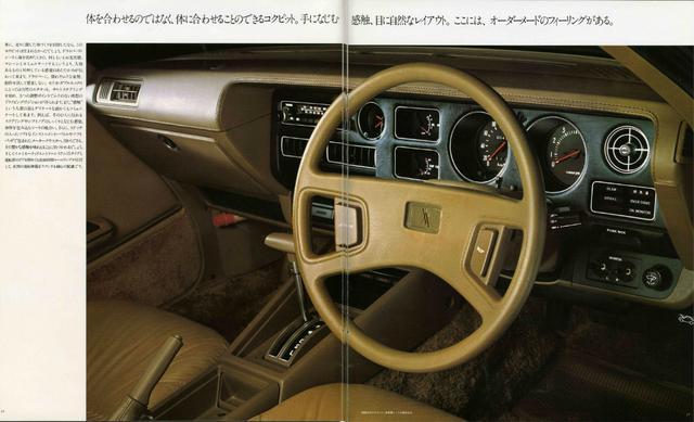 画像: チルトステアリングなど、当時としては珍しい5つの調整ポイントを持っていた。ドライバー優先の思想だった。