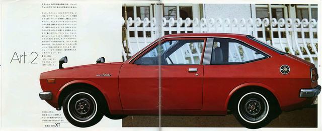 画像: 写真は1200XT。リアのヘキサゴンウインドウ(6角形)がデザイン上のアイコンとなっていた。