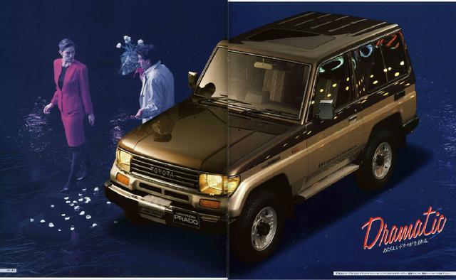 画像: 発売の1990年当時はバブル真っ盛りの時代。パジェロが人気だったRVブームという時代背景もあり、カタログはクロカンイメージは皆無。オシャレな男女が飾っていた。