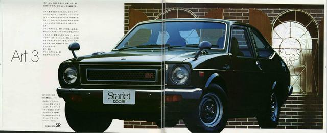 画像: 写真は1200SR。SRとは、スポーツ&ラリーの略。ちなみにXTは「エキストラ・ツーリング」、STは「スポーティ・ツーリング」。