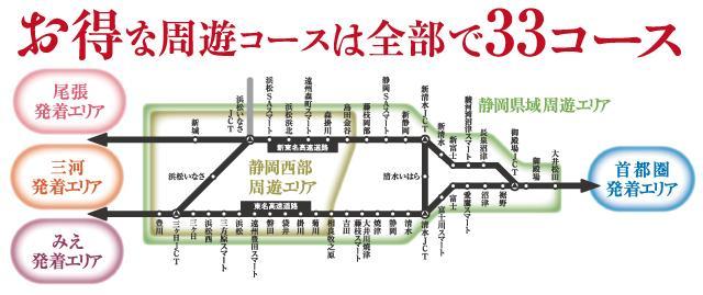 画像: 大河ドラマ「おんな城主直虎」の舞台をめぐるドライブに出かけよう!【お得情報】