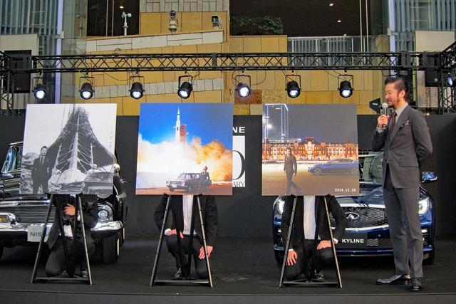 画像: 「SKYLINE TIMELINE STUDIO」で、 歴代スカイラインとデビュー当時の風景などを合成した記念写真を撮ることができる。
