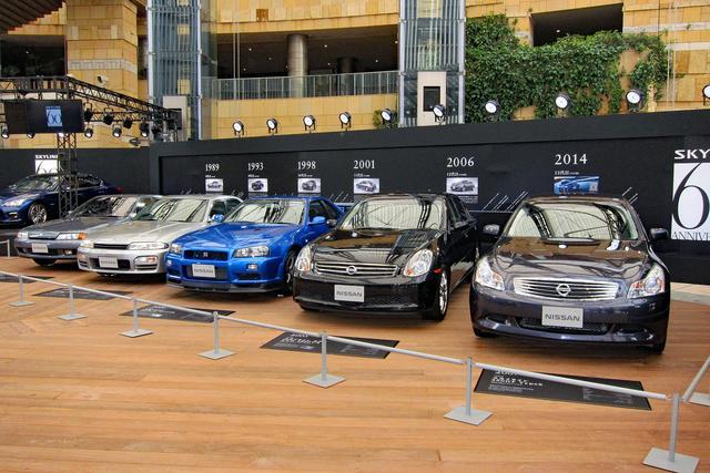 画像: ステージ右側には、左から8代目(R32型)から12代目(V36型)まで5台が並ぶ。