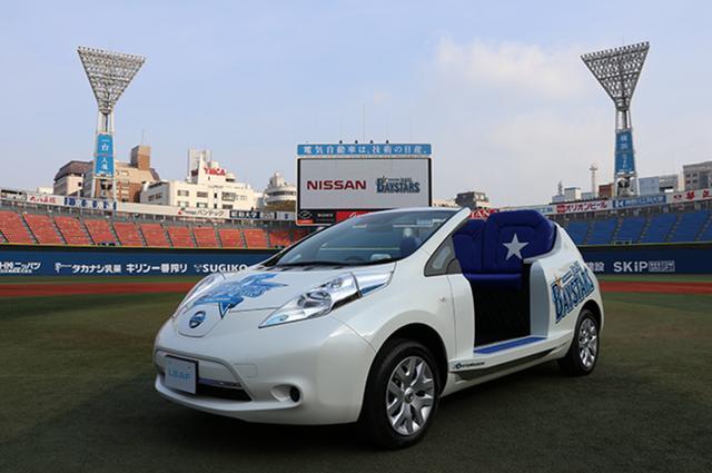 画像: 【クルマニQ】横浜スタジアムで活躍するリリーフカーは?【中級】