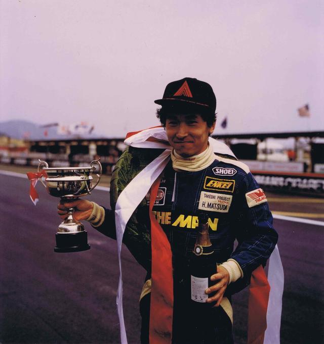 画像: こちらは1984年、F3で優勝したときのワンカット。