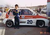 画像: 松田秀士氏の若いころの写真。これは1984年のシティターボ・ブルドッグレースのワンシーン。