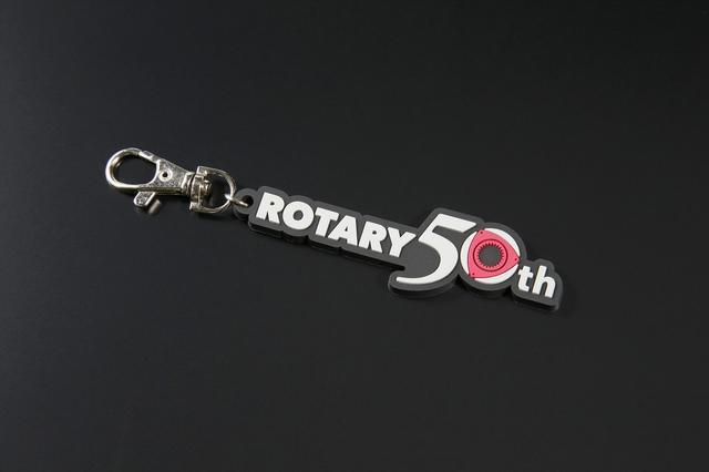 画像: ROTARY 50th Aniv.キーホルダー 1000円