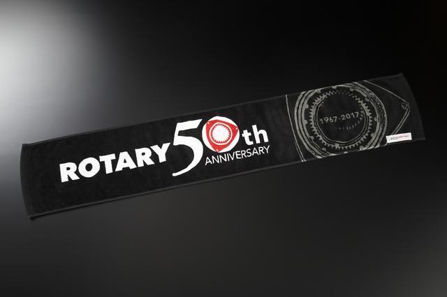 画像: ROTARY 50th Aniv.マフラータオル 1900円