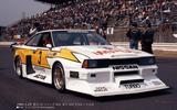 画像: 富士スーパーシルエットレース S110シルビアターボ