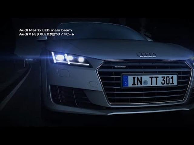 画像: Audi TT マトリクスLEDヘッドライト イメージムービー ※欧州仕様車 youtu.be