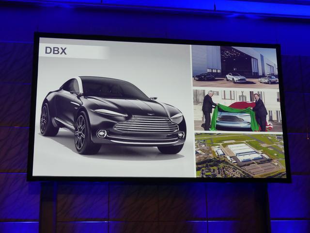 """画像: アストンマーティンのSUVコンセプトである""""DBX""""。"""