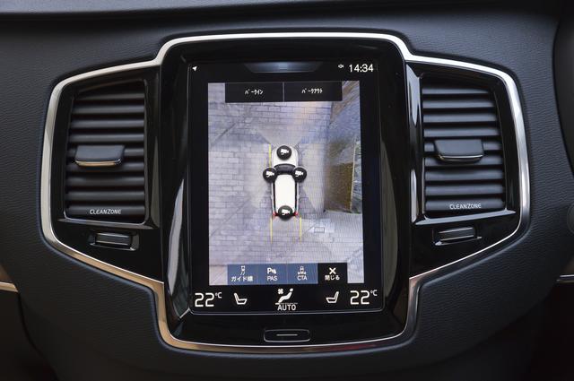 画像: 狭い道を通るときや狭い場所に駐車するときは車両の周囲360度を見渡せるカメラを起動。