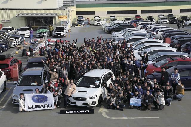 画像: 150台ものレヴォーグと熱きオーナーさんたちが大集合/イエローハット新山下オフ。ありがとうございました