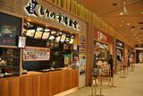 画像: ▲提供されるのはフードコート内の「もりの市場食堂」。