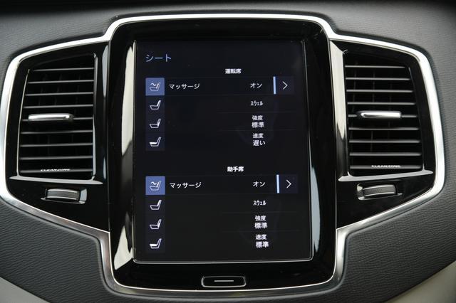 画像: マッサージ機能は運転席と助手席に用意され、個々に好みの強さ、速さなどが設定できる。