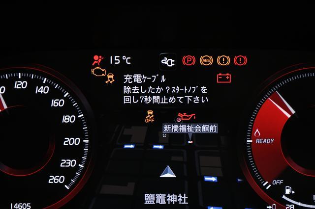 画像: 充電中は始動できないようになっていて、スタートスイッチを回すと上のような警告がで出る。