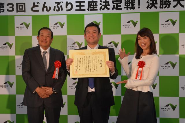 画像: この「常陸乃国の玉手箱 もりと海のわっぱ丼」は、毎年恒例のNEXCO東日本エリア料理コンテストの2016年度グランプリを受賞。
