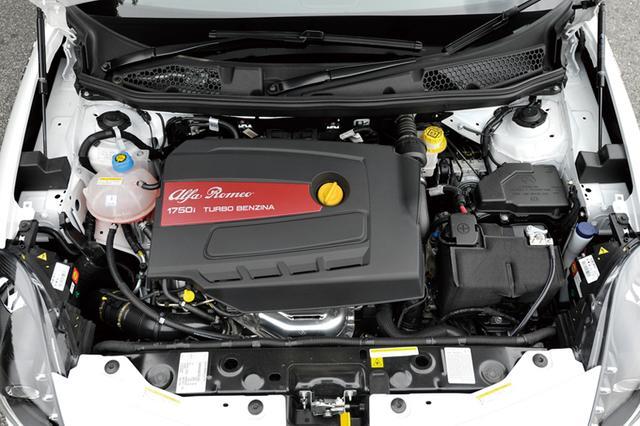 画像: ヴェローチェは240psの1.75L直4ターボを搭載。従来の「クアドリフォリオヴェルデ」からモデル名を変更。