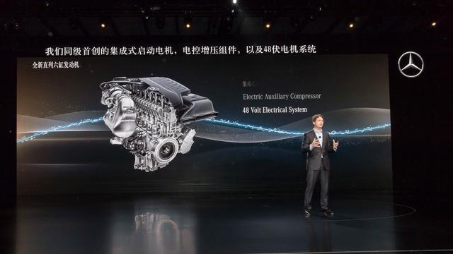 画像: オート上海の前夜にフェイスリフトを受けたメルセデス・ベンツSクラスが発表された。このモデルには、新たに直列6気筒エンジンが搭載される。