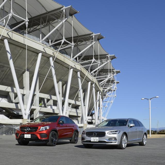 画像: 輸入車販売台数首位のメルセデス・ベンツとこのところ存在感を増しているボルボ。