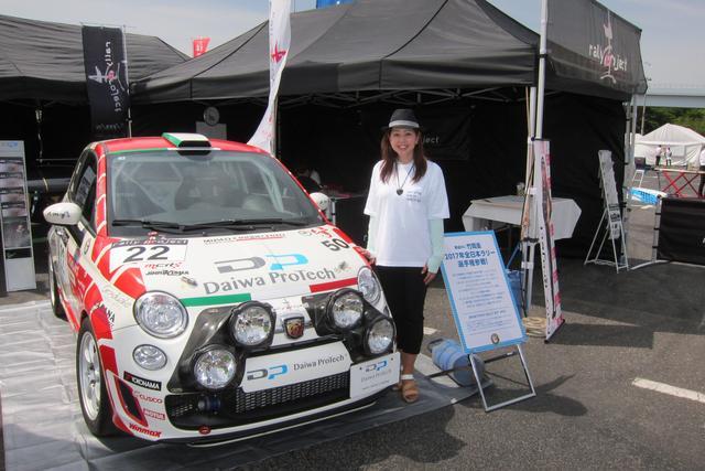 画像: 竹岡レポーターが全日本ラリー選手権に参戦しているラリー車も展示されている。