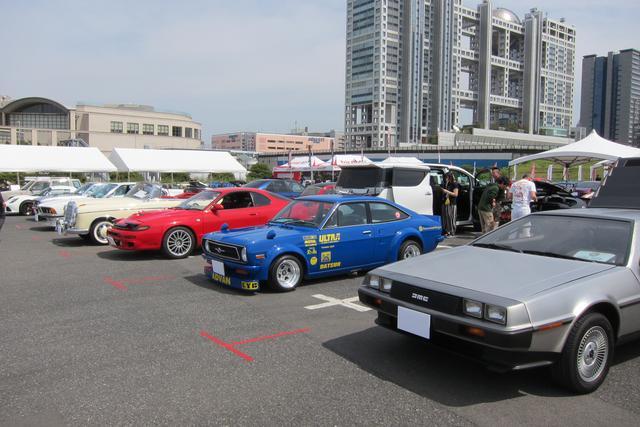 画像1: 一般公募の展示車両も、けっこう珍しいクルマが出品されている。
