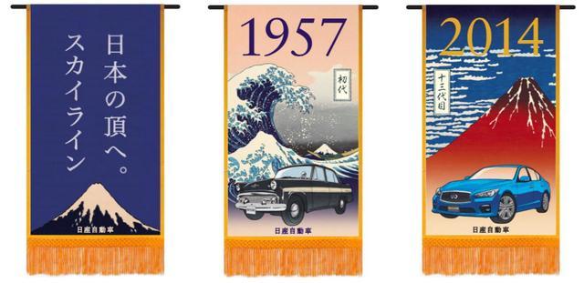 画像: 今週末14日から始まる大相撲五月場所で掲出される懸賞幕。