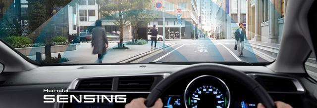 画像: 8つの安全機能がセットになった「Honda SENSING」。いよいよフィットにも搭載される。