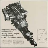 画像: エンジンはクラウンの直6をヤマハの技術でDOHC化。ソレックスの3連キャブとあいまって高出力を発揮した。
