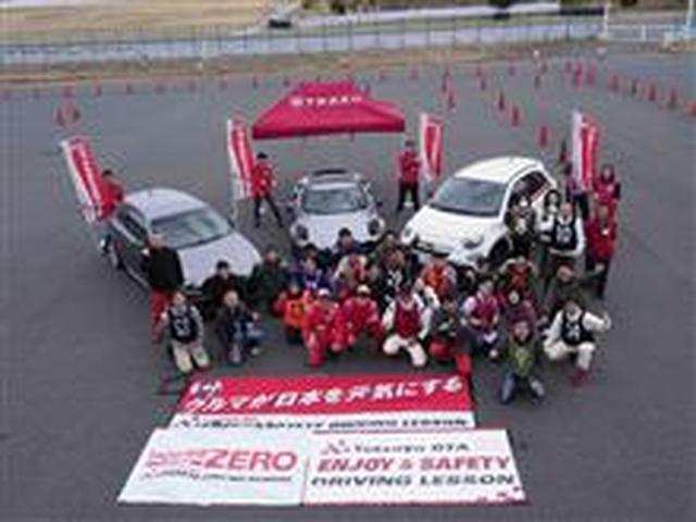 画像: 太田哲也 スポーツドライビングスクール | 座学や理論を学び実践していくことでクルマを安全に走らせるスクールです。