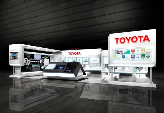 画像: トヨタ:最新の環境、安全技術や将来に向けた取り組み内容について紹介