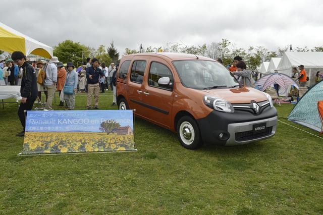 画像: 会場で来場者にいち早く公開された限定車「カングー アン プロヴァンス」。南フランス プロヴァンスの香りあふれる豊な暮らしをテーマとして誕生したモデルで、ロクシタンとのコラボレーションにより誕生した。