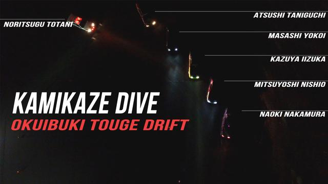 画像: KAMIKAZE DIVE - OKUIBUKI TOUGE DRIFT - youtu.be