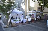 画像: 5月19日から21日まで、東京・代官山ヒルサイドテラスで開催