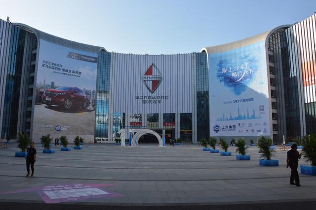 画像: 上海国際モーターショーの会場である上海新国際博覧中心。