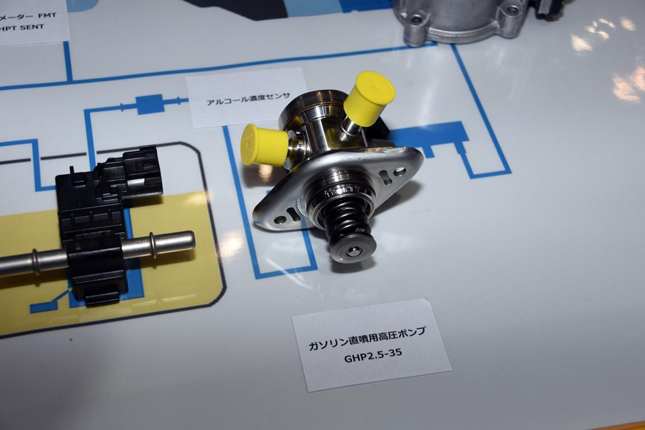 画像: ススが出やすい直噴の弱点をカバーする350気圧のガソリン直噴エンジン用昇圧ポンプ。
