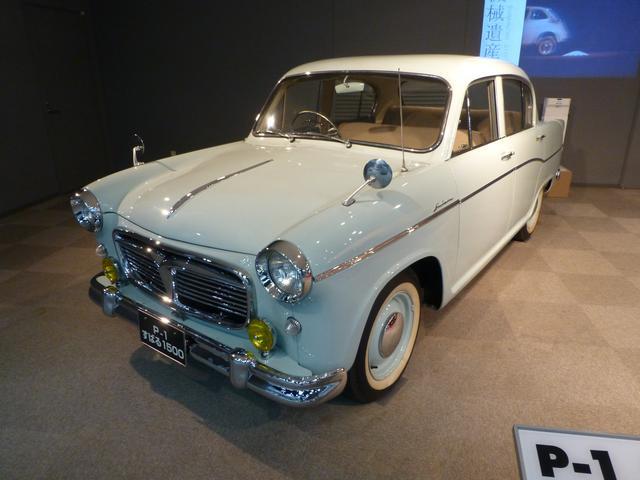 画像: P1 すばる1500(1953)。試作車。「幻の名車」として知られる。